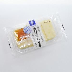 揚げだし豆富|shigezo