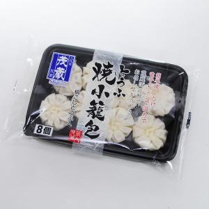 とうふ焼小籠包|shigezo