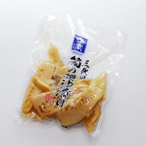 筍の醤油漬け shigezo