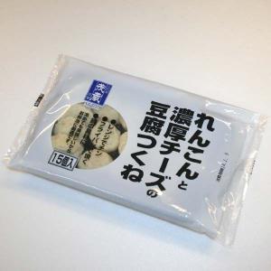 れんこんとチーズの豆腐つくね|shigezo