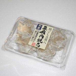 絹ごし豆腐入りジャンボ肉焼売|shigezo