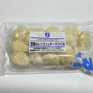 豆腐のレンコンとチーズつくね|shigezo