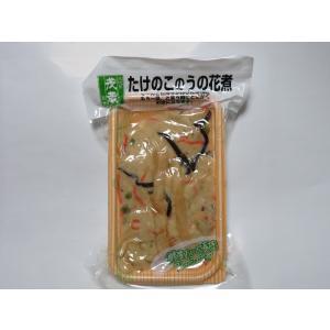 たけのこのうの花煮(フレッシュパック)|shigezo