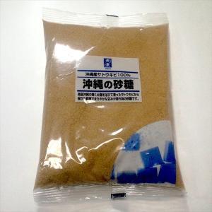 沖縄の砂糖|shigezo
