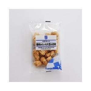 鶏肉みたいな大豆のお肉|shigezo