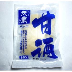 麹で作った本物の甘酒|shigezo