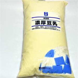 無調整濃厚豆乳 10本セット (1000ml×10本)|shigezo