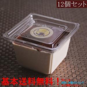 【冷凍】豆腐まるごとティラミス 12個セット|shigezo