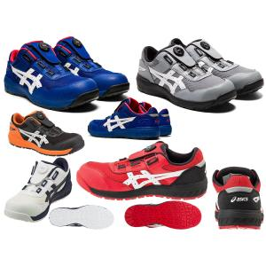 6月中頃入荷予定 送料無料 CP209Boa アシックスの安全靴 asicsウィンジョブ ボアフィットシステムのローカット作業靴 合皮素材 (JSAA A種 樹脂先芯) shigotogear