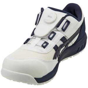6月中頃入荷予定 送料無料 CP209Boa アシックスの安全靴 asicsウィンジョブ ボアフィットシステムのローカット作業靴 合皮素材 (JSAA A種 樹脂先芯) shigotogear 11