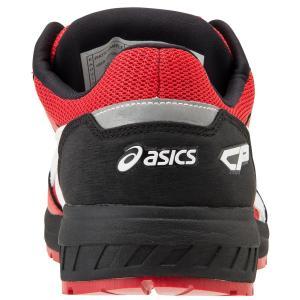 6月中頃入荷予定 送料無料 CP209Boa アシックスの安全靴 asicsウィンジョブ ボアフィットシステムのローカット作業靴 合皮素材 (JSAA A種 樹脂先芯) shigotogear 12