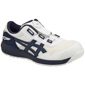 6月中頃入荷予定 送料無料 CP209Boa アシックスの安全靴 asicsウィンジョブ ボアフィットシステムのローカット作業靴 合皮素材 (JSAA A種 樹脂先芯) shigotogear 03