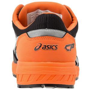6月中頃入荷予定 送料無料 CP209Boa アシックスの安全靴 asicsウィンジョブ ボアフィットシステムのローカット作業靴 合皮素材 (JSAA A種 樹脂先芯) shigotogear 05