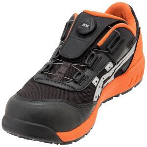 6月中頃入荷予定 送料無料 CP209Boa アシックスの安全靴 asicsウィンジョブ ボアフィットシステムのローカット作業靴 合皮素材 (JSAA A種 樹脂先芯) shigotogear 07