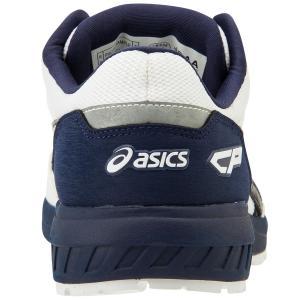 6月中頃入荷予定 送料無料 CP209Boa アシックスの安全靴 asicsウィンジョブ ボアフィットシステムのローカット作業靴 合皮素材 (JSAA A種 樹脂先芯) shigotogear 09