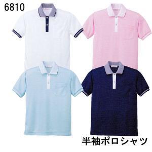 オープンジャケット:児島 2090003 6801|shigotogear
