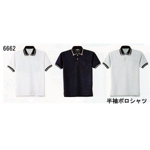 オープンジャケット:児島 2090009 6514|shigotogear
