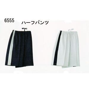 半袖ポロシャツ:児島 2090011 6662|shigotogear