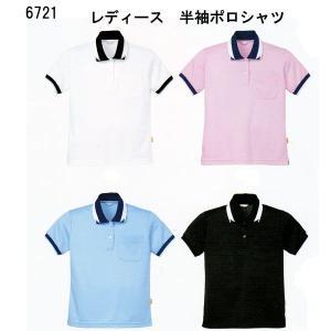 長袖ポロシャツ:児島 2090012 6672|shigotogear