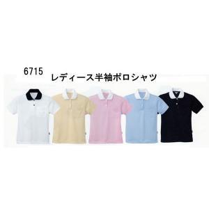 レディース 衿チェック半袖ポロシャツ:児島 2090016 6719|shigotogear