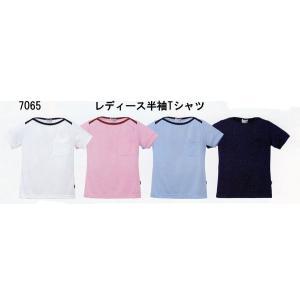 レディース 半袖Tシャツ:児島 2090019 7065|shigotogear