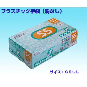 プラスチック手袋 粉なし (100枚入):シゴトギヤ 2308011 230-8011|shigotogear