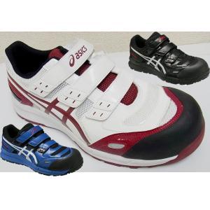 FCP102 アシックスの安全靴 asicsウィンジョブCP102 マジック止めの作業靴 (JSAA A種 樹脂先芯) |shigotogear