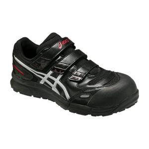 FCP102 アシックスの安全靴 asicsウィンジョブCP102 マジック止めの作業靴 (JSAA A種 樹脂先芯) |shigotogear|09