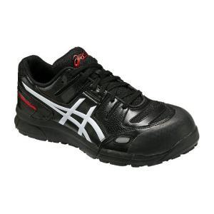 FCP103 アシックスの安全靴 asicsウィンジョブ 紐タイプの作業靴 (JSAA A種 樹脂先芯)|shigotogear|08