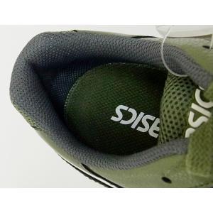 FCP103 アシックスの安全靴 asicsウィンジョブ 紐タイプの作業靴 (JSAA A種 樹脂先芯)|shigotogear|05