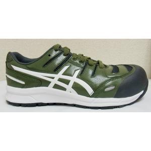 FCP103 アシックスの安全靴 asicsウィンジョブ 紐タイプの作業靴 (JSAA A種 樹脂先芯)|shigotogear|06
