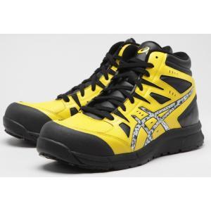 FCP105 アシックスの安全靴 asicsウィンジョブCP105 ハイカットタイプの作業靴 2017年2月販売開始 (JSAA A種 樹脂先芯)|shigotogear