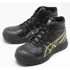 FCP105 アシックスの安全靴 asicsウィンジョブCP105 ハイカットタイプの作業靴 2017年2月販売開始 (JSAA A種 樹脂先芯)|shigotogear|02