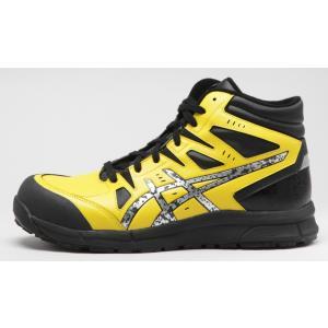 FCP105 アシックスの安全靴 asicsウィンジョブCP105 ハイカットタイプの作業靴 2017年2月販売開始 (JSAA A種 樹脂先芯)|shigotogear|04
