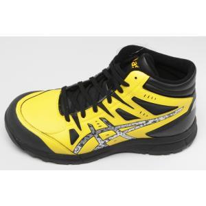 FCP105 アシックスの安全靴 asicsウィンジョブCP105 ハイカットタイプの作業靴 2017年2月販売開始 (JSAA A種 樹脂先芯)|shigotogear|05