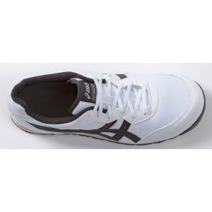 FCP201 アシックスクラフトマンプライド新耐滑ソール 安全靴 asicsウィンジョブ (JSAA A種 樹脂先芯)|shigotogear|02