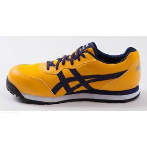 FCP201 アシックスクラフトマンプライド新耐滑ソール 安全靴 asicsウィンジョブ (JSAA A種 樹脂先芯)|shigotogear|04