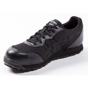 FCP201 アシックスクラフトマンプライド新耐滑ソール 安全靴 asicsウィンジョブ (JSAA A種 樹脂先芯)|shigotogear|06