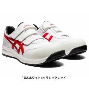 FCP301 アシックスマジックテープタイプの安全作業靴 asicsウィンジョブ合皮素材 (JSAA A種 樹脂先芯) shigotogear 02