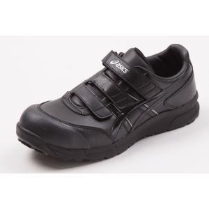 FCP301 アシックスマジックテープタイプの安全作業靴 asicsウィンジョブ合皮素材 (JSAA A種 樹脂先芯) shigotogear 04