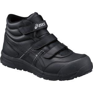 FCP302 アシックスの安全靴 asicsウィンジョブ マジックテープタイプのハイカット作業靴 合皮素材 (JSAA A種 樹脂先芯) |shigotogear|05