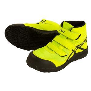FCP601 アシックスの安全靴ゴアテックス防水タイプ ウィンジョブCP601 ハイカットタイプの作業靴 (JSAA A種 樹脂先芯)|shigotogear|02