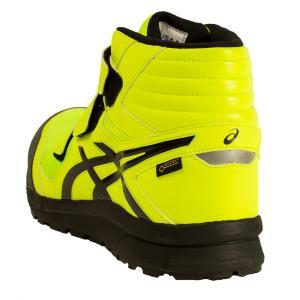 FCP601 アシックスの安全靴ゴアテックス防水タイプ ウィンジョブCP601 ハイカットタイプの作業靴 (JSAA A種 樹脂先芯)|shigotogear|06