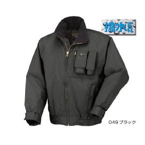 防寒ジャンパー LONERY WOLF 54046|shigotogear