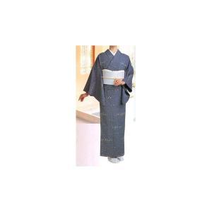 着物 セパレート ブルー:サンペックス 0821532 OD726|shigotogear