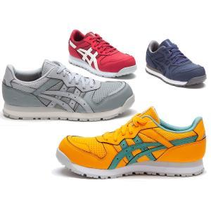 CP207 アシックスの女性用安全靴 レディウィンジョブCP207 ローカットタイプのレディース作業靴 (JSAA A種 樹脂先芯)|shigotogear