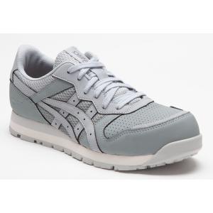 CP207 アシックスの女性用安全靴 レディウィンジョブCP207 ローカットタイプのレディース作業靴 (JSAA A種 樹脂先芯)|shigotogear|02