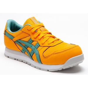 CP207 アシックスの女性用安全靴 レディウィンジョブCP207 ローカットタイプのレディース作業靴 (JSAA A種 樹脂先芯)|shigotogear|09