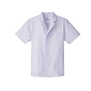 食品用抗菌 男性用調理衣半袖:サンペックス 0820258 FA312|shigotogear