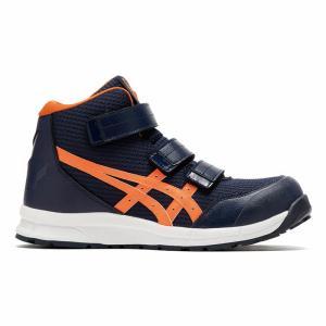 FCP203 アシックスasics安全靴 マジックテープタイプのハイカットベルトタイプ作業靴 メッシュ素材 (JSAA A種 樹脂先芯)|shigotogear